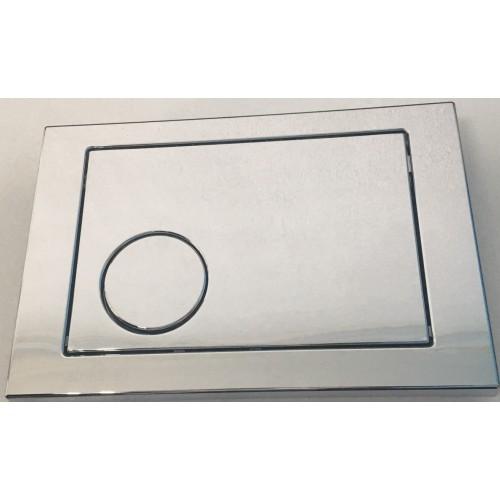 Кнопка Link для инст. системы Link (хромовая блестящая), K97-117