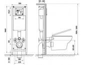 Сет инсталяционный Cersanit Target + Arteco 5 в 1 (00710)